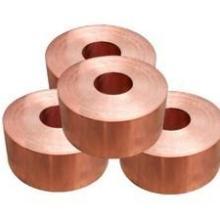 供应铍铜合金锭/铍铜锻造材 上海铍铜锻件 铍铜价格