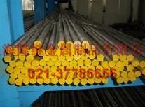 供应X3CrNiMoN27-5-2钢