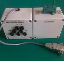 供应光电耦合器件YB510