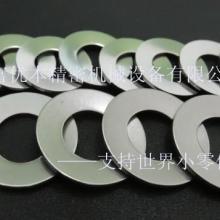 供应铬镍铁合金碟形弹簧垫圈图片