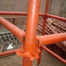 供应轮扣和排山管