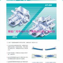 伺服用广用行星减速机APEX华南生产与供应