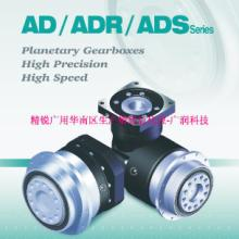 广东广州总代理台湾精锐广用APEX减速机台湾广用减速机
