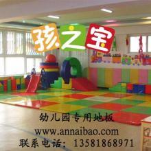 儿童房泡沫地胶垫,儿童地板生产商,儿童房地胶报价批发