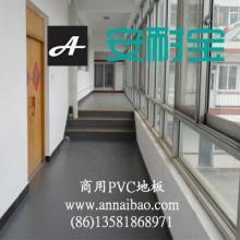 供应车间PVC防水地胶专业耐磨抗压批发
