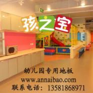 儿童房专用地板革图片