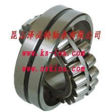 碳钢轴承供应新沂SKF)新沂SKFSKFSKF新沂轴承