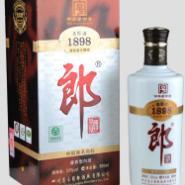 供应39°老郎酒1898