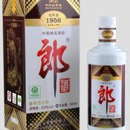 供应39°老郎酒1956