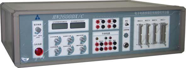 供应服装机械在线测试仪