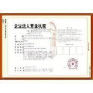 生产销售瓷砖粘接剂专用胶粉低图片