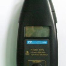 供应深圳欣宝光电型转速表DT2234B转速表光电转速表数字转速表价格