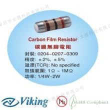 供应碳膜无脚电阻
