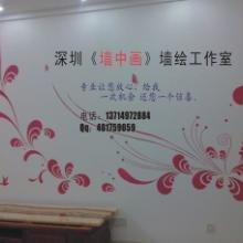 供应如何看一幅手绘墙的好坏,墙中画教你看手绘图片