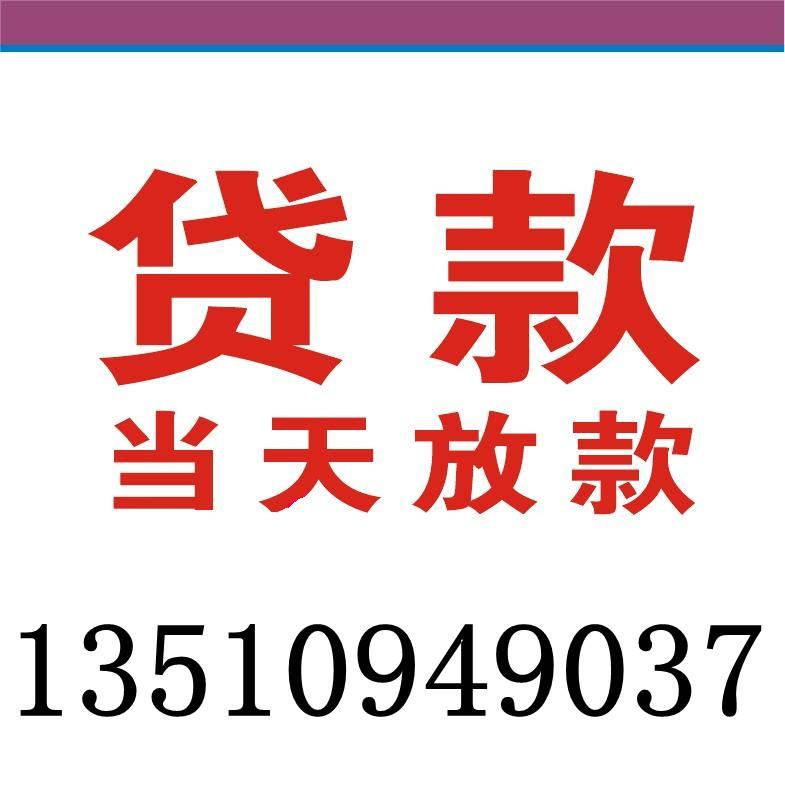 宜车贷 银行车贷 银行车贷流程图片 55124 785x786-办理车贷的流程图图片