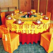 北京办公窗帘布艺窗帘台布台裙椅套图片