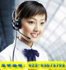 【电器专修】重庆百吉热水器维修中心【厂家直修】-电器专修批发