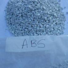 江宁区ABS余料回收价格,厂家,ABS废料加工,再生料加工厂家图片