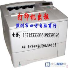 深圳布吉坂田打印机出租.txt批发