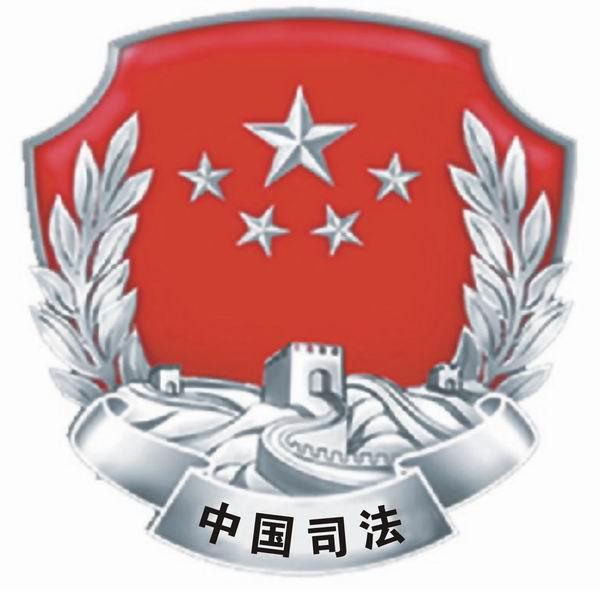 动物保护协会徽标设计