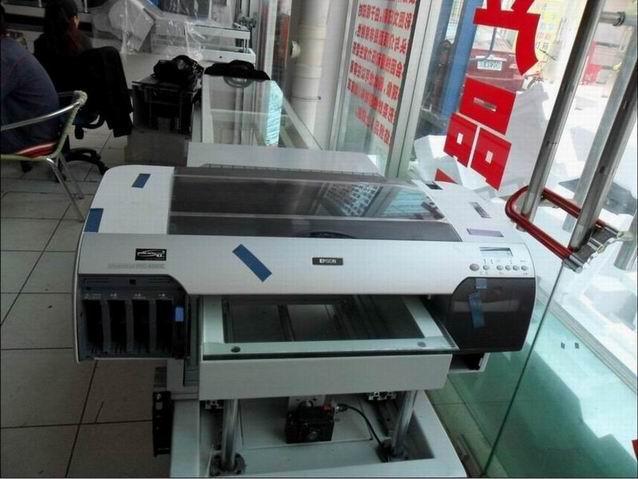 宝利来科技印刷设备有限公司