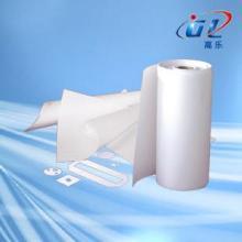 供应陶瓷纤维纸硅酸铝纸