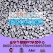 卫浴用耐高温cpvc材料图片