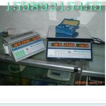 广州天河供应带打印电子称 不干胶打印电子称
