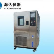 供应环境检测仪器,环境检测仪器厂家,福州环境检测仪器环境检测仪器