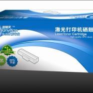 蓝易天HP2612A黑色硒鼓1005/1020图片