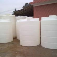 供应蓄水罐,湖南存水罐、塑料蓄水罐、屋顶蓄水罐、Pe罐、塑料水箱批发