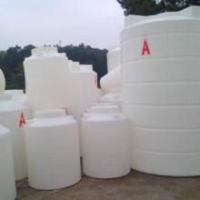 供应怀化塑料容器