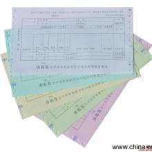 供应荥阳稿纸印刷厂