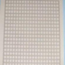 供应郑州市单色稿纸印刷厂