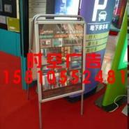 供应 北京吸塑灯箱超薄灯箱LED发光字各类户外广告制作
