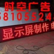 供应北京吸塑灯箱,霓虹灯,户外广告制作吸塑灯箱霓虹灯户外广告