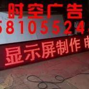 供应 北京朝阳户外广告标牌吸塑灯箱制作