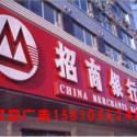 供应北京海淀吸塑灯箱等各类户外广告牌