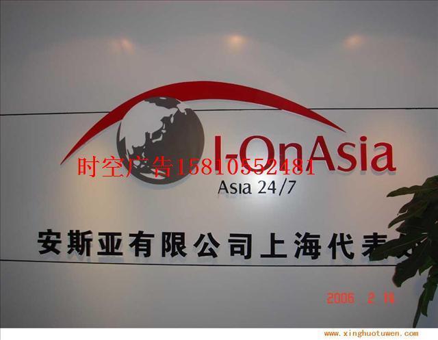 供应专业标识设计制作logo技术精湛 零度时空广告