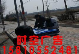 朝阳区楼体发光字  不锈钢发光字国北京朝阳霓虹灯楼宇亮化制作安装