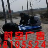 朝阳区楼体发光字  不锈钢发光字团结湖制作北京地产围挡霓虹灯制作