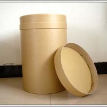 供应纸桶机械