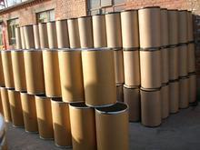 供应二手纸桶多少钱-二手纸桶便宜卖-二手纸桶最低价格