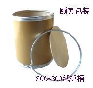供应提手纸桶厂商电话,石家庄提手纸桶,提手纸桶专业生产