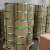 供应河北锌丝桶生产厂家/锌丝桶供应商