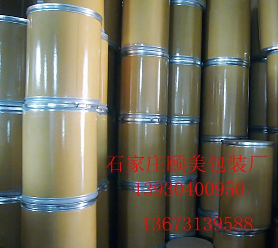 供应25公斤桶