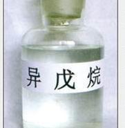 供应用于高效制冷剂,的高品质异戊烷批发,异戊烷厂家批发