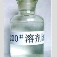 供应200#溶剂油报价价格