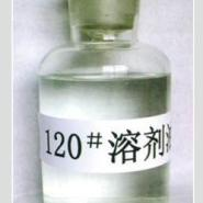 溶剂油120价格 橡胶助剂销售图片