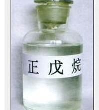 供应用于的优质戊烷发泡剂,正戊烷,异戊烷